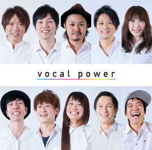 vocalpowerjacket