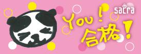 ボールペン(ピンク)