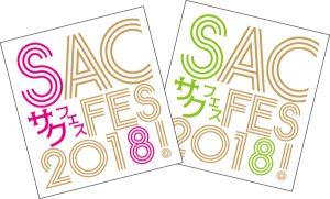 「SAC FES!2018(サクフェス2018)」オリジナルステッカー